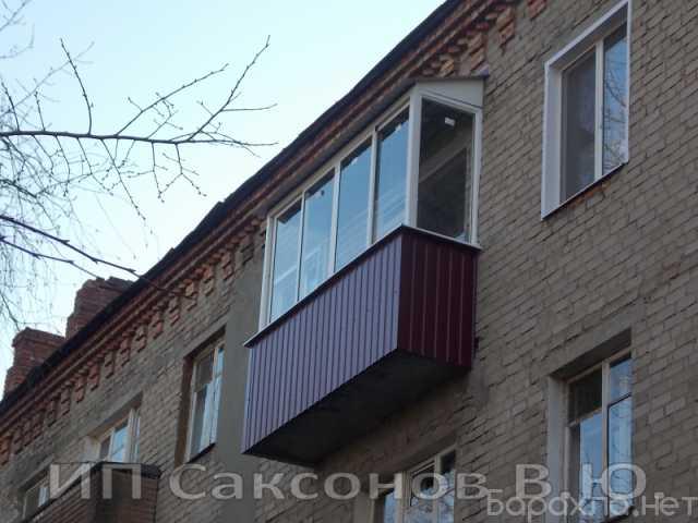 Продам: Остекление балконов в Пензе