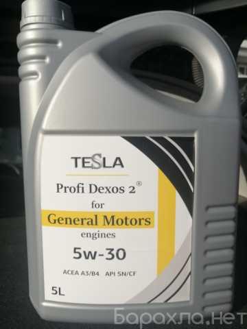 Продам: масло моторное TESLA Profi Dexos 2® for