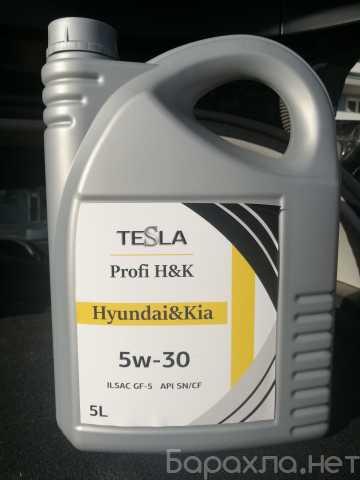 Продам: масло моторное TESLA Profi H&K for Hyund