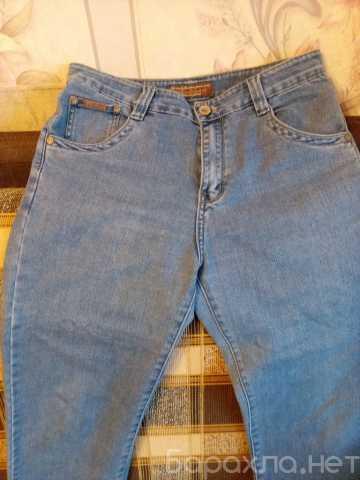 Продам: джинсы мужские