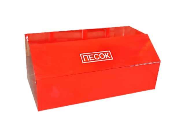 Продам: Пожарные ящики для песка
