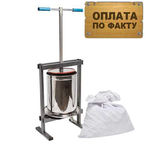 Продам: Соковыжималка Пресс для сока