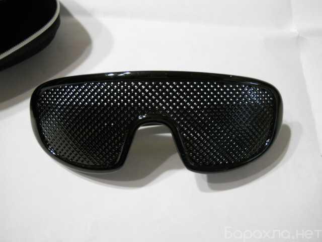 Продам: перфорированные очки