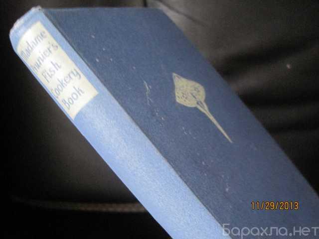 Продам: Антикв книга 1948 Готовка рыбных блюд
