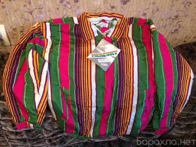 Продам: Новые куртки разм.44 , 46 , 50 Пакистан