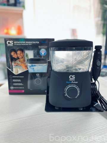 Продам: Ирригатор для полости рта AguaPulsar OS