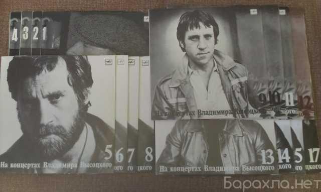 Продам: коллекция дисков В.Высоцкого