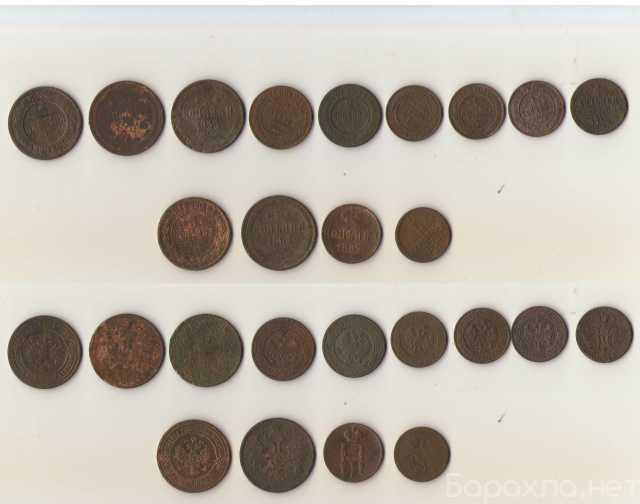Продам: Монеты Российской Империи