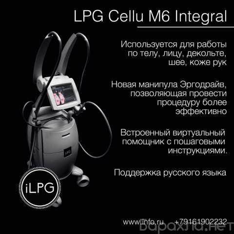Продам: LPG аппараты, integral, keymodule 1/2