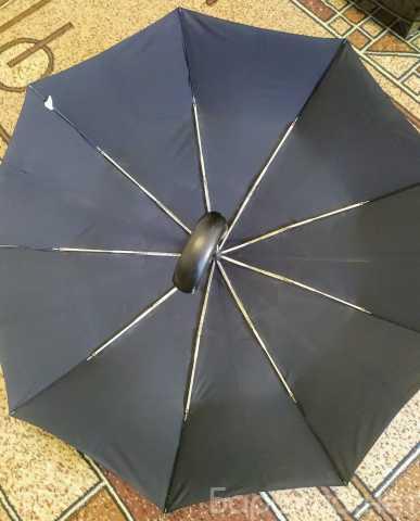 Продам: Зонт- полный автомат с удобной ручкой