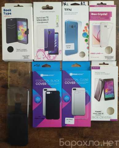 Продам: Комплект из 9 чехлов для смартфонов