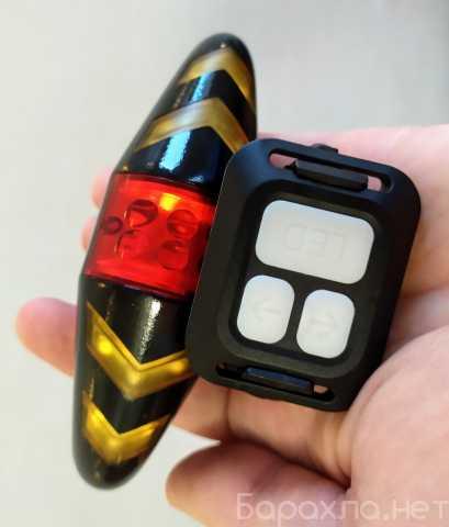 Продам: Новый велосипедный фонарь- поворотник