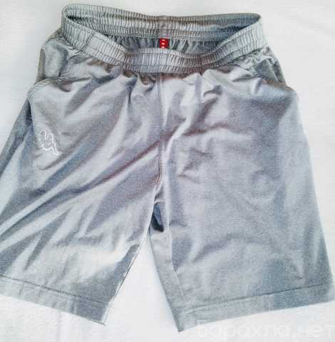 Продам: Новые спортивные мужские шорты Kappa