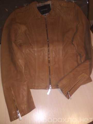 Продам: Кожаная куртка, кожа натуральная