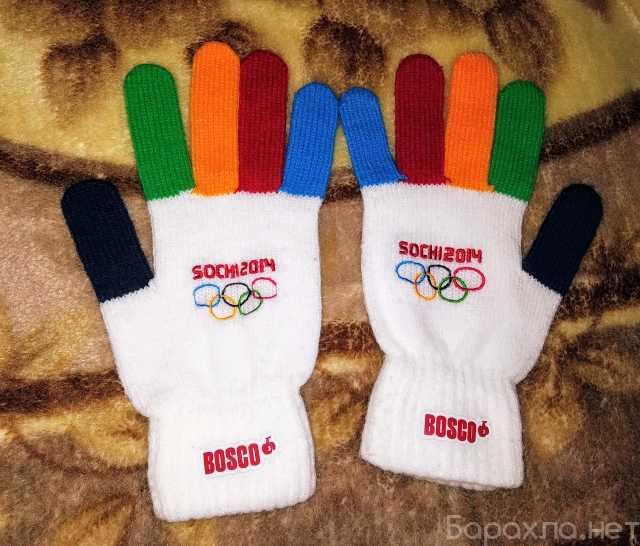Продам: Коллекционные перчатки Bosko Сочи 2014