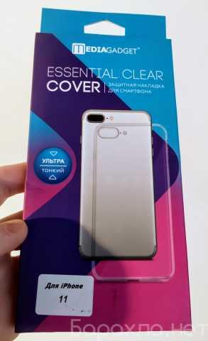 Продам: Новый силиконовый чехол Apple iPhone 11