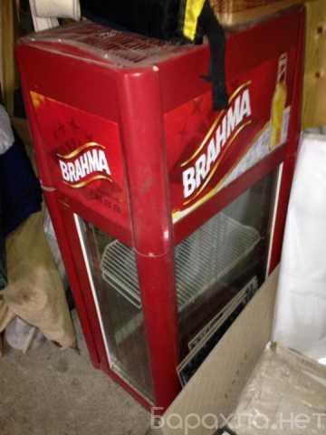 Продам: Барный холодильник - Б.У