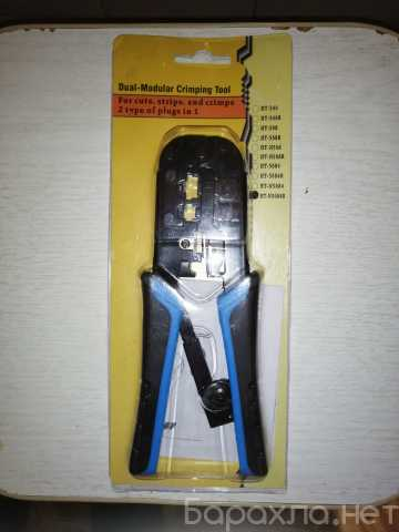 Продам: Инструмент для обжима HT-N5684R (Подробн