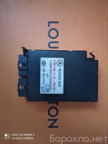 Продам: Блок управления зажигания