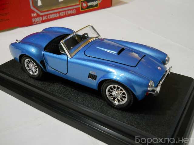 Продам: bburago ford ac cobra427 (1965) cod.0513