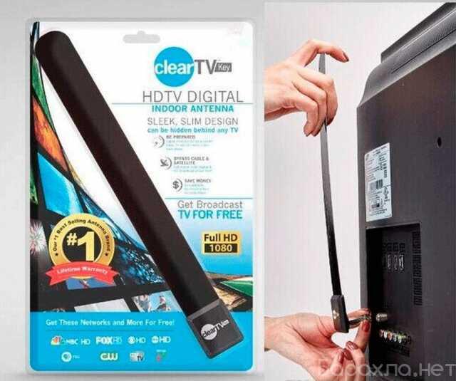 Продам: Цифровая ТВ антенна HQClear