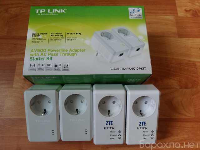Продам: Маршрутизатор TP-link TL-PA4010P + ZTE H