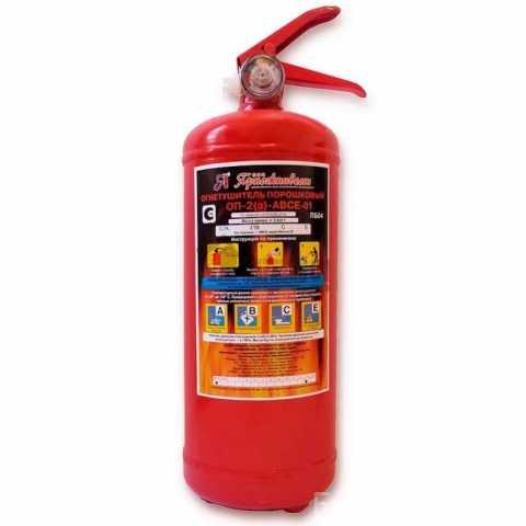 Продам: Огнетушитель порошковый ОП-2