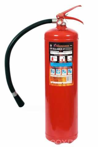 Продам: Огнетушитель порошковый ОП-5