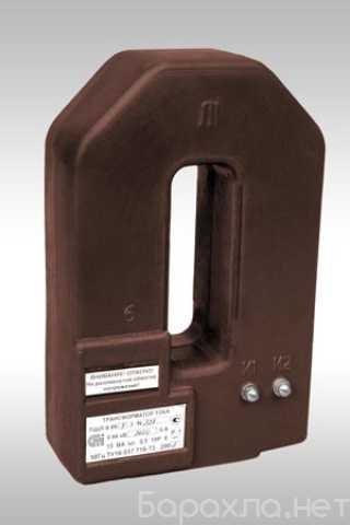 Продам: Трансформатор тока от производителя