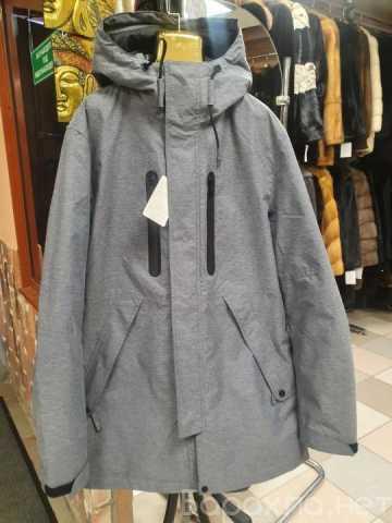 Продам: Новая мужская демисезонная куртка O Stin