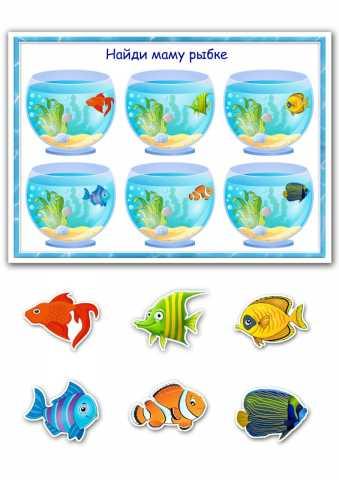 Продам: Игра на липучках Найди маму рыбке
