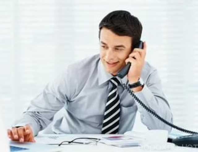 Вакансия: Специалист в офис