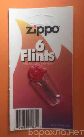 Продам: Кремний Zippo