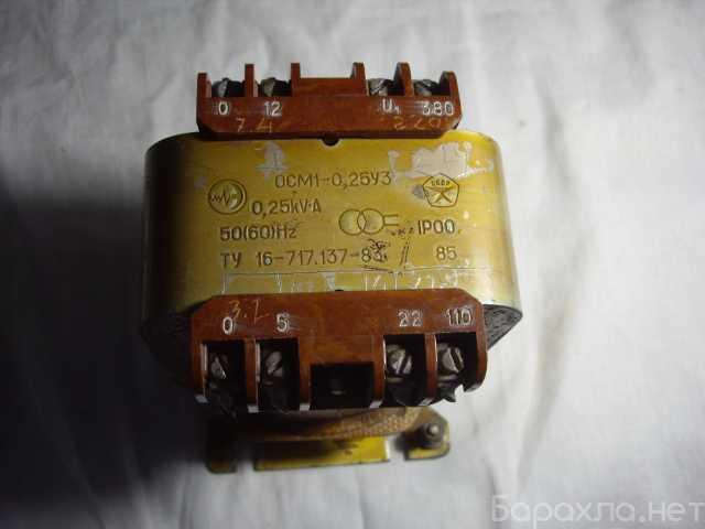 Продам: Трансформатор ОСМ1-0.25У3