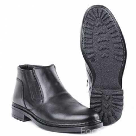Куплю: новые кожаные ботинки 41 туфли