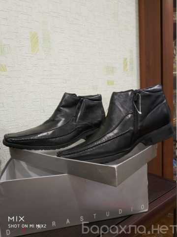 Продам: * Новые мужские Ботинки полуботинки 41