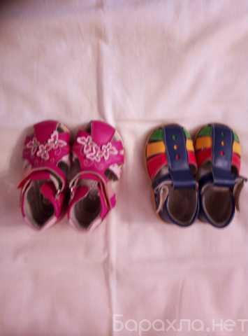 Отдам даром: Детская обувь на девочку