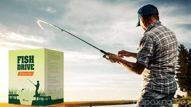 Продам: Fish Drive аттрактор для привлечения