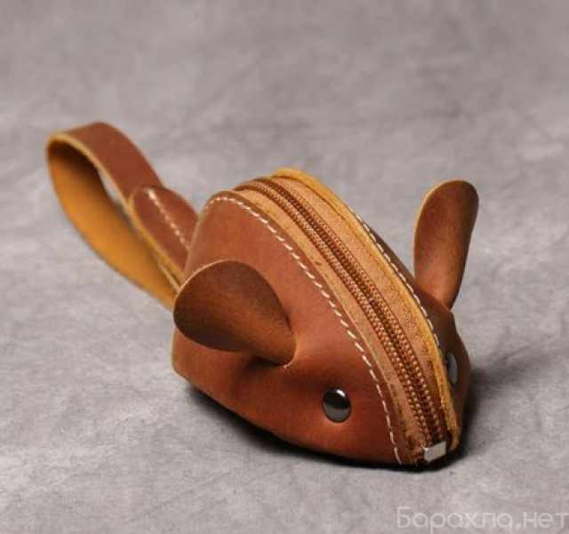 Продам: Кошелек-мышка, для ключей, денег и мелоч