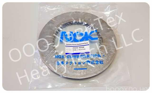 Продам: ZGAQ-02330 Диск фрикционный 2.50 мм