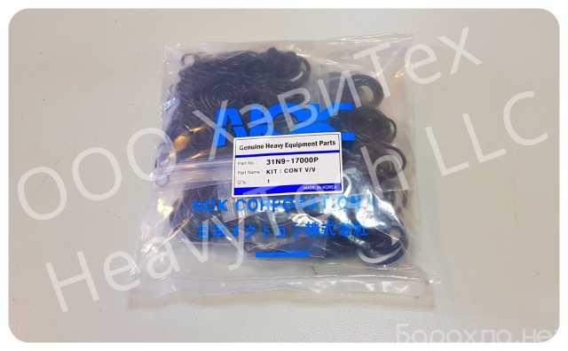 Продам: 31N9-17000P Ремкомплект
