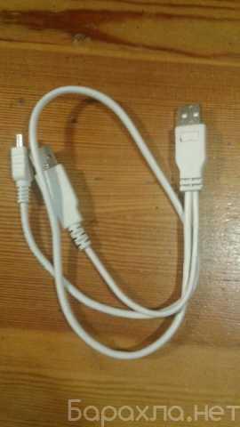 Продам: USB штекер к miniUSB штекеру OTG