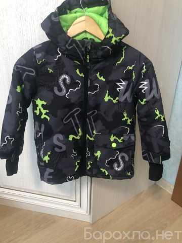 Продам: куртка reserved