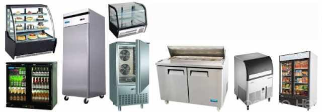 Куплю: Куплю холодильное оборудование