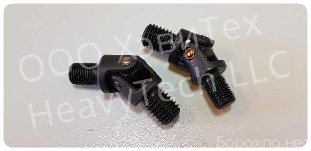 Продам: XKAY-01717 Шарнир джойстика JB0A3007