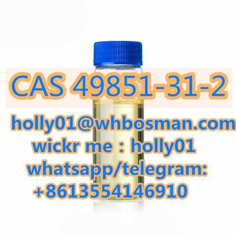 Продам: 49851-31-2 Альфа-бромвалерофенон