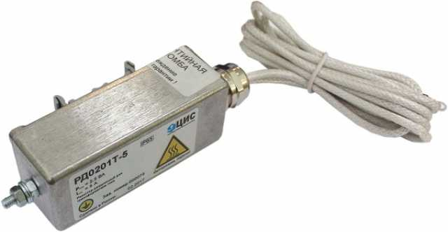Продам: Догрузочные резисторы