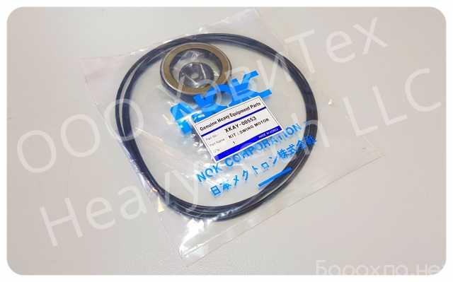 Продам: XKAY-00553 Ремкомплект гидромотора