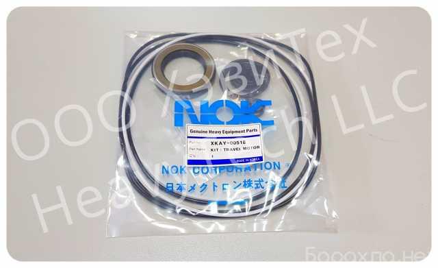 Продам: XKAY-00518 Ремкомплект гидромотора хода