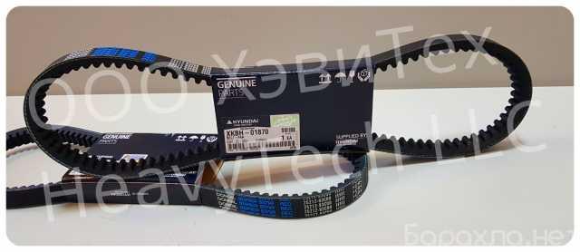 Продам: XKBH-01870 Ремень вентилятора